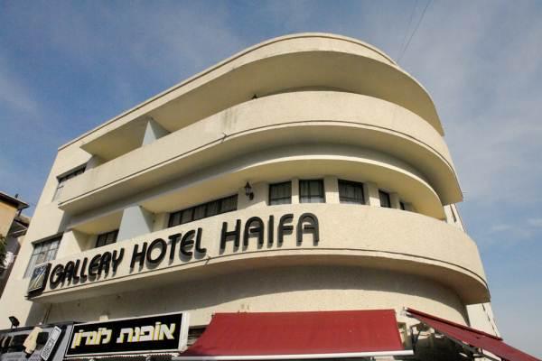 מלון גלרי חיפה